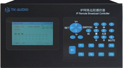 AS-5201RC 远程播控器