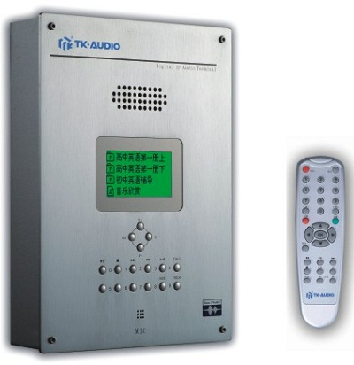AS-5213PA 网络音频终端(带对讲、功放)