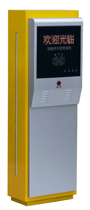 HM301C-PA