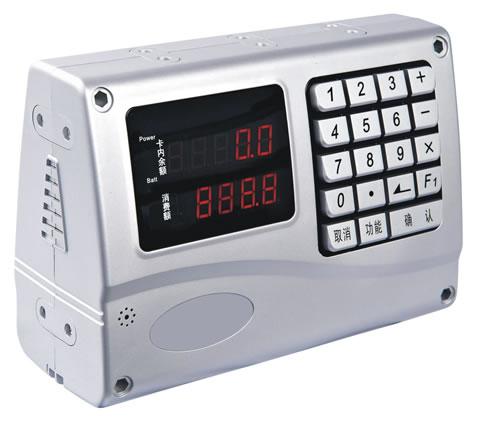 消费机HM501C